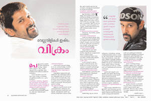 Magazine layout interview by hereisanoop