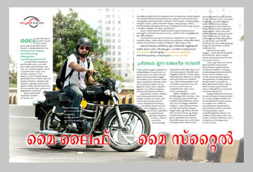 Magazine layouts gy by hereisanoop