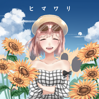Sunflower by Eiimei