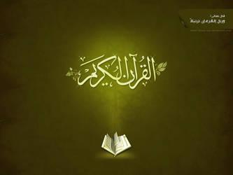 Qur'an Kareem by libyan-sos