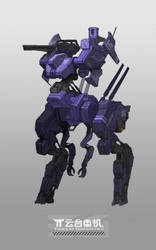 prototype mecha by marksanwel