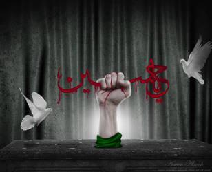 'Ya Hussain' by MariamMohammed