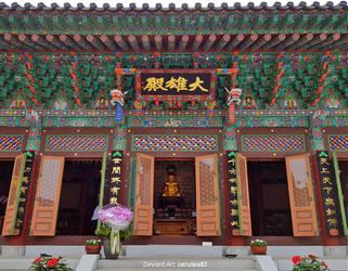 Korean Temple 1 by Cerulea-blue