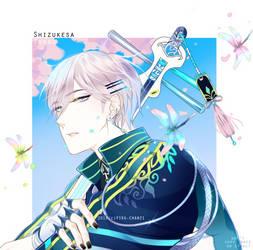 Dragonfly Prince by Piku-chan21