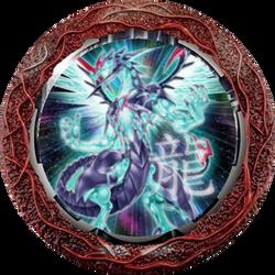 EnemyDaptor - DaiDragon by nblagovdc
