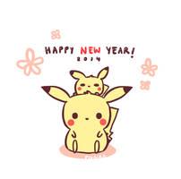 Happy New Year by pikaira