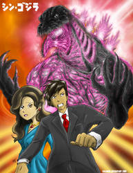 If Shin Godzilla Had Been The Anime by KaijuKid