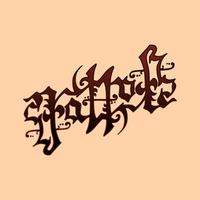 Ambigram by azathothgr