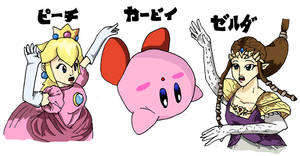 SSE Teams: Kirby and P-Z by PharoahArch