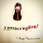 Hello!!! by ash-podsolnechnik