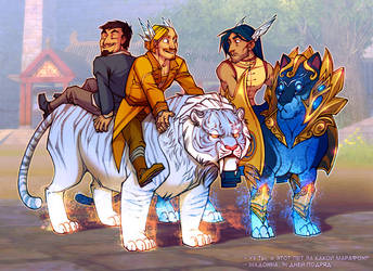 Rare mount by Katerinich