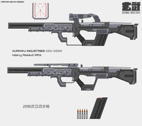 Xuanwu Industries QBZ-2095 by Master-Gecko-117