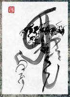 :Ya:calligraphy by Ace0fredspades
