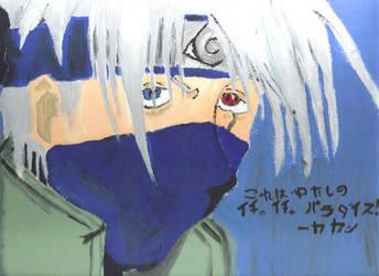 Kakashi Painting by omisgirl