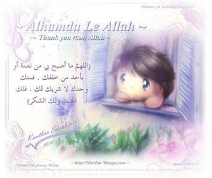 Hasan says Alhamduli Allah by Kauthar-Sharbini