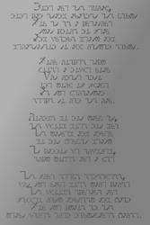 Leviathan Poem by Lance by tarbano