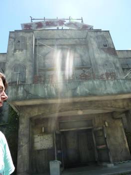 Fuji-Q  haunted House by MissSebasuchan