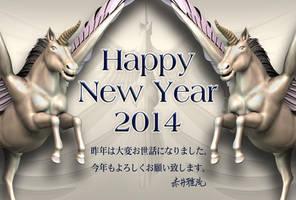 New year card 2014 by AkaiGaru