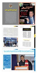 conception mag 2nd edition by baagnamar