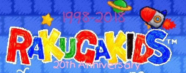 Rakuga Kids 20th Anniversary by dilser101