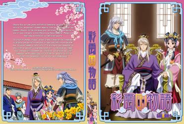 Saiunkoku Monogatari S1 Cover by anouet