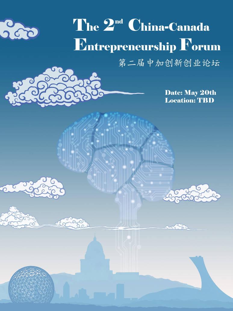 Poster for China-Canada Entrepreneurship Forum by nemoyin