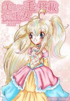 lady lovely locks manga cover by Kathisofy