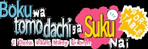 Bokuwa logo translation by Sliter