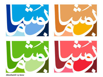 Abu Shamil by fkehar