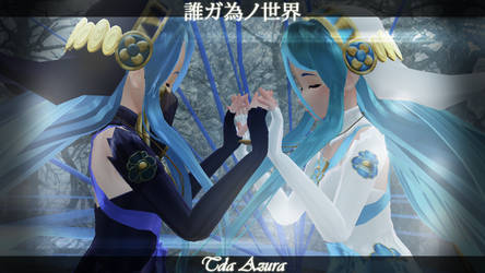 [FEMMD] Dare ga Tame no Sekai (TDA Azura) VIDEO by Nintendraw