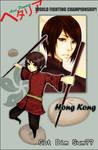 Battle ID: HONG KONG by hetaliaWFC