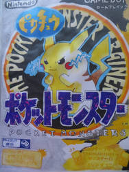 Pokemon Yellow by RhymeFox95