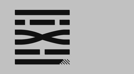 zerix by U235master