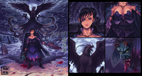 General Black Pheonix ZhiYing by ShinRyuShou