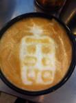Tardis Latte by Coffee-Katie
