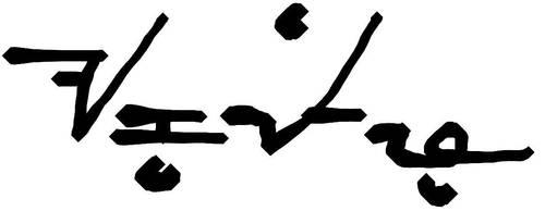 Akopito Signature by plus24seven