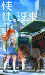 Evangelion 20th Anniversary by bcnyArt