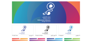 My Logo - Mohammad Alkhamis Design Services by MohammadAlkhamis