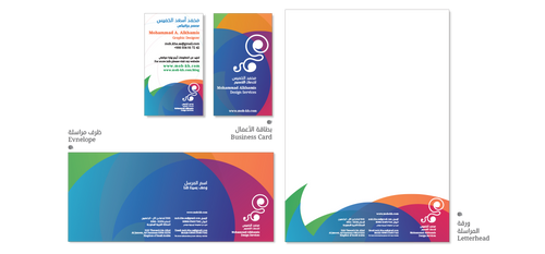 My Stationary - Mohammad Alkhamis Design Services by MohammadAlkhamis