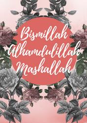 'Bismillah, Alhamdulillah, Mashallah' Poster by Zala02Creations