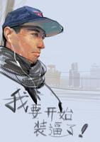 be cool by zhuzhu