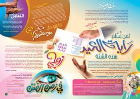 tarikh 2 by elrssam