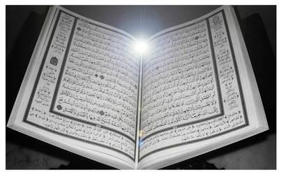 Al-Qura'n by Perfect-N