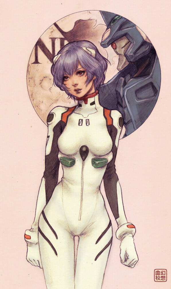 Rei Ayanami by yasa-hime