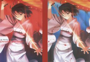 Kara no Kyoukai wallpaper 2 by nero1328