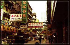 Street life in Hong Kong 2 by drevilknevel