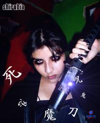 Shirubia - The Magic Sword by Ramlyn