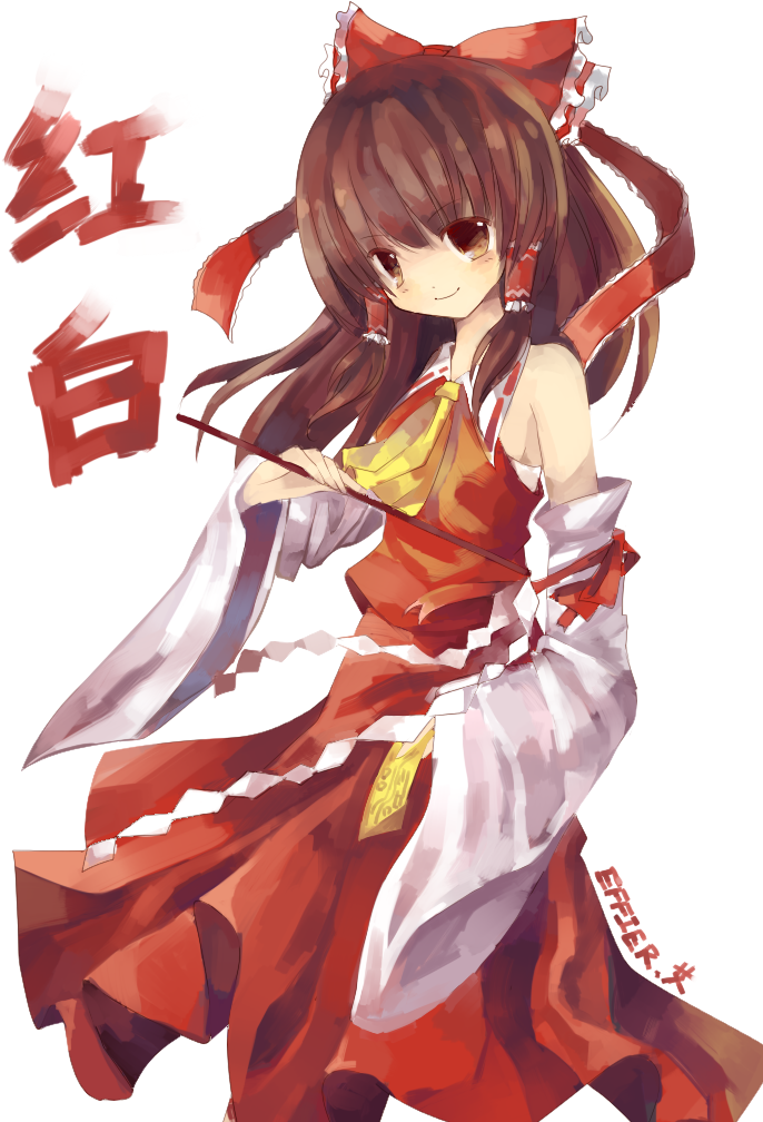 Reimu. by Effier-sxy