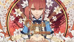 Cinderella Phenomenon by KooRiiko
