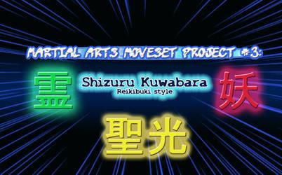 Reikibuki Shizuru by Shinjojin